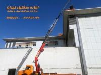 اجاره جرثقیل تهران ، مرکز اجاره جرثقیل سبک و سنگین از 3 تن الی 360 تن ، 09121555600